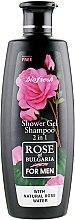 Духи, Парфюмерия, косметика Гель для душа-шампунь для мужчин 2 в 1 - BioFresh Rose of Bulgaria For Men Shower Gel