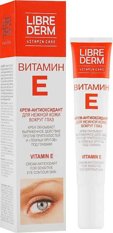 Крем-антиоксидант для нежной кожи вокруг глаз - Librederm Vitamin Care