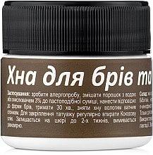Парфумерія, косметика Avenir Cosmetics - Avenir Cosmetics Henna