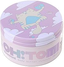 "Духи, Парфюмерия, косметика Масло для тела ""Солнечный свет"" - Oh!Tomi Dreams Sunshine Body Butter"