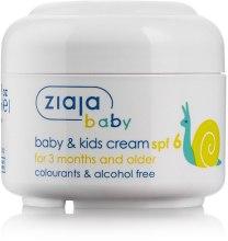 Духи, Парфюмерия, косметика Солнцезащитный крем для младенцев SPF6 - Ziaja Sunblock for babies