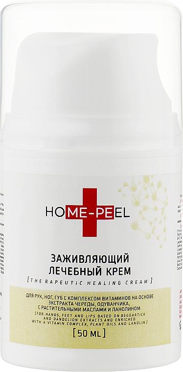 Заживляющий лечебный крем для рук, ног, губ с комплексом витаминов - Home-Peel The Rapeutic Healing Cream