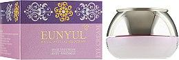 Духи, Парфюмерия, косметика Крем для глаз с улиточным муцином - Eunyul Snail Special Program Eye Cream