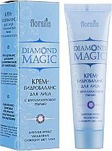 Духи, Парфюмерия, косметика Крем-гидробаланс для лица с бриллиантовой пылью - Floralis Diamond Magic Cream