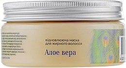 """Восстанавливающая маска """"Алоэ Вера"""" - Vigor Aloe Vera Mask — фото N2"""