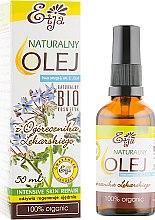 Духи, Парфюмерия, косметика Натуральное масло огуречной травы - Etja Borage Oil