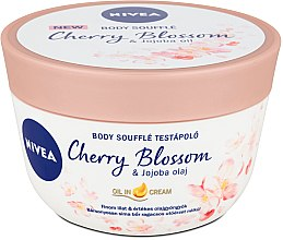 Духи, Парфюмерия, косметика Суфле для тела с вишней и маслом жожоба - Nivea Body Souffle Cherry Blossom & Jojoba Oil