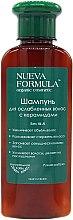 Духи, Парфюмерия, косметика Шампунь для ослабленных волос с керамидами - Nueva Formula