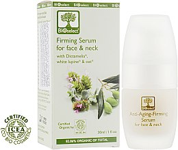 Духи, Парфюмерия, косметика Сыворотка для лица и шеи с Диктамелией, протеинами риса и коэнзимом Q10 - BIOselect Firming Serum For Face And Neck