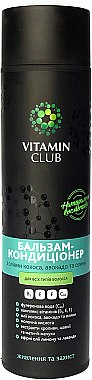 Бальзам-кондиционер для волос с маслами кокоса, авокадо и оливы - VitaminClub