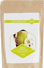 Парфумерія, косметика Дієтичний продукт для зниження ваги і оздоровлення кишечника з Омега 3-6-9 - J'erelia Zdorovo