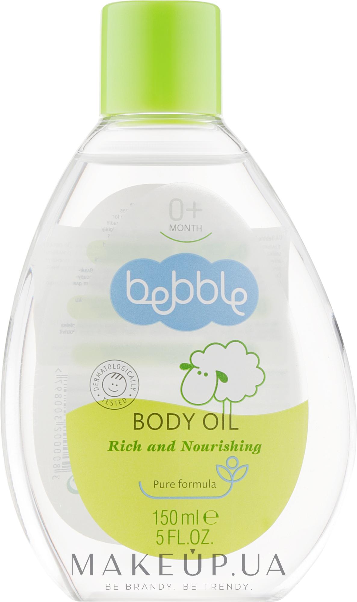 Дитяча олія для тіла - Bebble Body Oil — фото 150ml