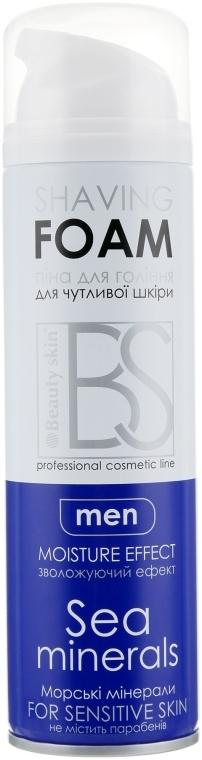 Пена для бритья для чувствительной кожи с морскими минералами - Beauty Skin Shaving Foam Men