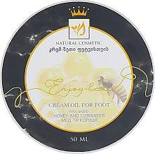 """Духи, Парфюмерия, косметика Натуральное крем-масло для ног """"Мед, кориандр и корица"""" - Enjoy & Joy Enjoy Eco Cream-oil For Foot"""