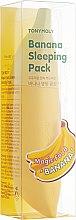 Духи, Парфюмерия, косметика Банановая интенсивно восстанавливающая ночная маска - Tony Moly Magic Food Banana Sleeping Pack