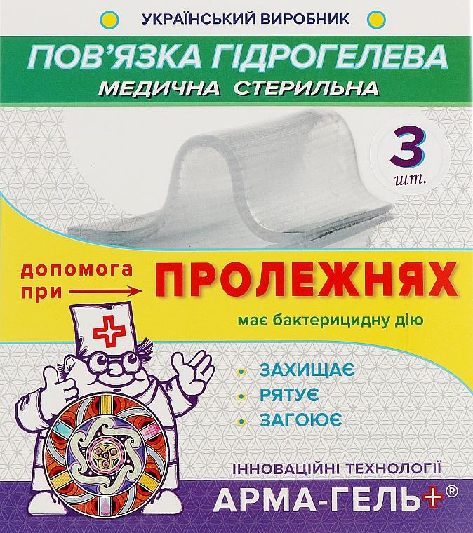 """Повязка гидрогелевая """"Помощь при пролежнях №3"""" - Арма-гель+"""