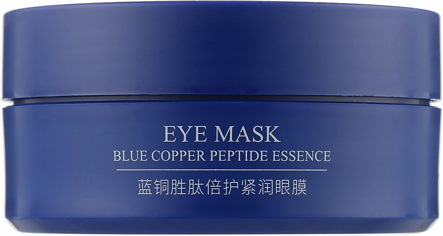 Гидрогелевые патчи под глаза с пептидами голубой меди - Bioaqua Blue Copper Peptide Essence Eye Mask