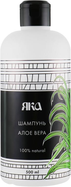 """Шампунь для укрепления волос """"Алоэ Вера"""" - Яка"""