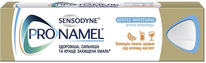 """Зубная паста """"Пронамель. Бережное Отбеливание"""" - Sensodyne Pronamel Gentle Whitening"""