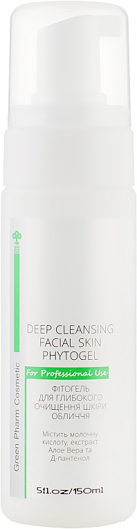Фитогель для глубокой очистки кожи лица - Green Pharm Cosmetic