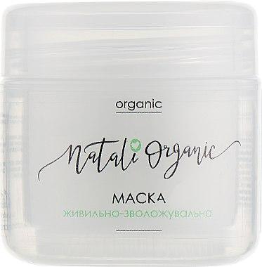 Маска-гель для лица питательно-увлажняющая - NataliOrganic