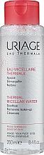 Духи, Парфюмерия, косметика Мицеллярная вода для чувствительной кожи - Uriage Eau Micellaire Thermale
