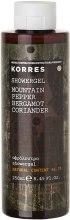 Духи, Парфюмерия, косметика Гель для душа - Korres Mountain Pepper Bergamot Coriander Shower Gel