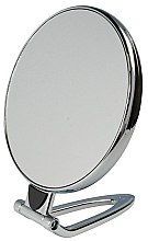 Духи, Парфюмерия, косметика Зеркало косметическое двухстороннее, 4534 - Donegal