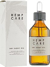 Духи, Парфюмерия, косметика РАСПРОДАЖА Сухое масло для тела - Hemp Care Dry Body Oil with Organic Italian Hemp Oil *