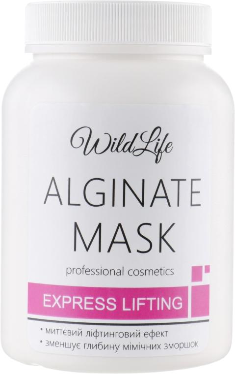 """Альгинатная маска """"Express Lifting"""" - WildLife"""