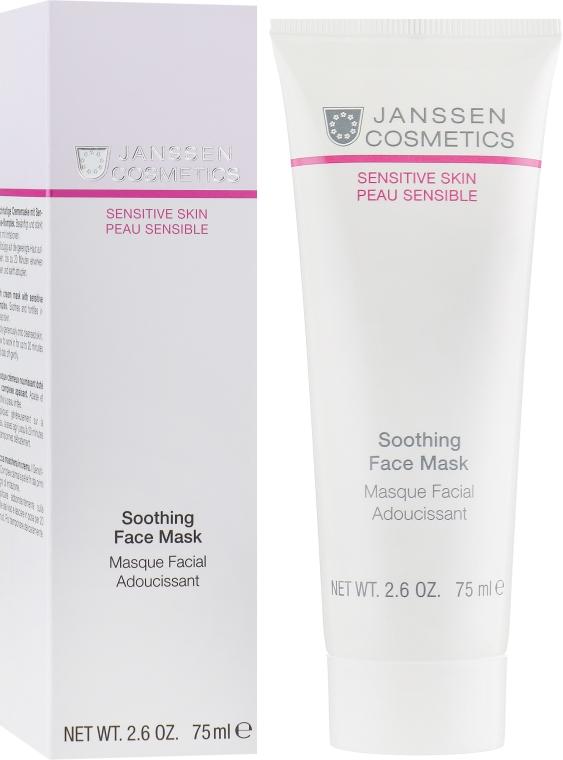 Успокаивающая смягчающая маска «Скорая помощь» - Janssen Cosmetics Soothing Face Mask