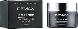 Духи, Парфюмерия, косметика Защитно-успокаивающий крем - Demax Sensitive Protecting Day Cream SPF 25