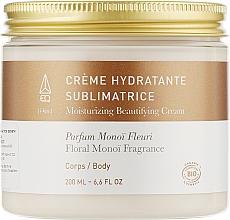Духи, Парфюмерия, косметика Крем для тела мерцающий после загара - EQ Evoa Luminous Nourishing Cream