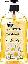 Духи, Парфюмерия, косметика Жидкое мыло с экстрактом ромашки - Bluxcosmetics Naturaphy Hand Soap