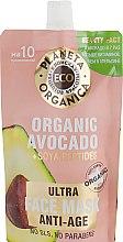 Духи, Парфюмерия, косметика Омолаживающая маска для лица - Planeta Organica Eco Organic Avocado Face Mask