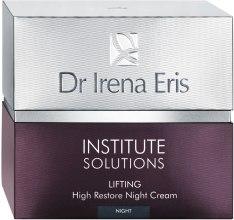 Духи, Парфюмерия, косметика Восстанавливающий ночной крем против морщин - Dr. Irena Eris Institute Solutions Lifting High Restone Night Cream