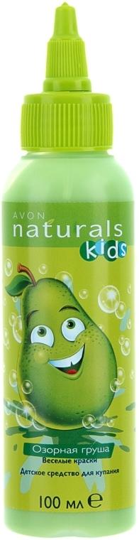 """Детское средство для купания """"Веселые краски. Озорная груша"""" - Avon Naturals"""