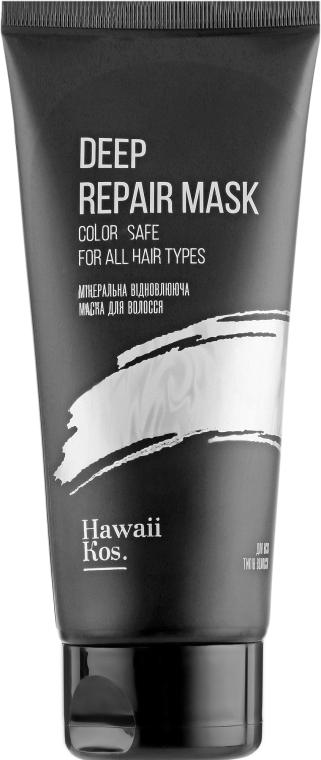Маска для волос минеральная восстанавливающая - Hawaii Kos Deep Repair Mask Color