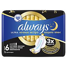Духи, Парфюмерия, косметика Гигиенические прокладки, 5шт - Always Ultra Secure Night Extra