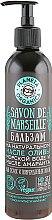 Духи, Парфюмерия, косметика Бальзам для сухих и поврежденных волос - Planeta Organica Savon De Marseille