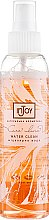 Духи, Парфюмерия, косметика Мицеллярная вода - InJoy Care Line Water Clean