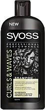 Парфумерія, косметика Шампунь для кучерявого волосся - Syoss Curls & Waves Shampoo