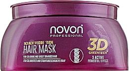 Духи, Парфюмерия, косметика Маска для волос - Novon Professional 3D Hair Mask