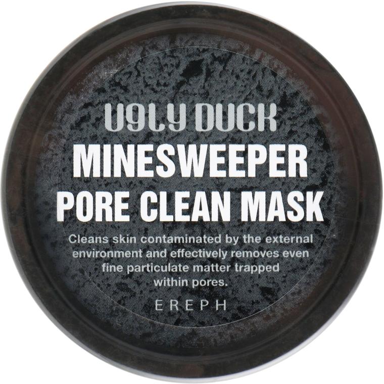Маска для очистки пор - Ugly Duck Mine Sweeper pore Clean Mask