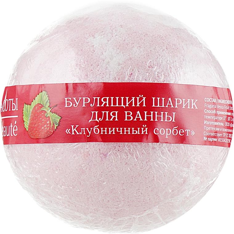 """Бурлящий шарик для ванны """"Клубничный сорбет"""" - Le Cafe de Beaute Bubble Ball Bath"""