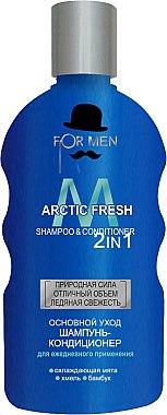 Шампунь-кондиционер для волос - For Men Arctic Fresh Shampoo