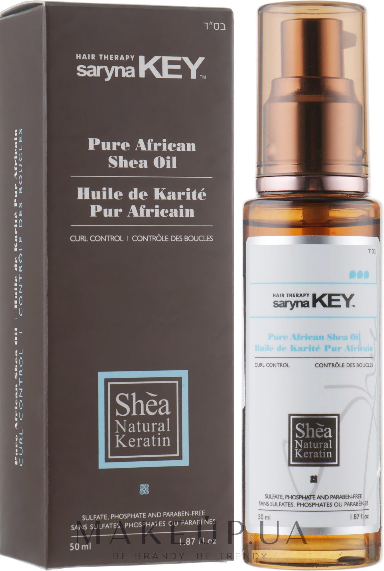 Восстанавливающее Масло Ши - Saryna Key Curl Control Pure African Shea Oil — фото 50ml