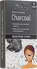 Духи, Парфюмерия, косметика Очищающие полоски для носа с активированным углем - Beauty Formulas With Activated Charcoal Nose Pore Strips