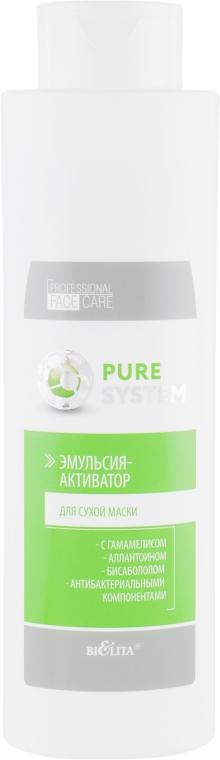 """Эмульсия-активатор """"Pure system"""" - Витэкс"""