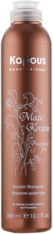 Кератин шампунь - Kapous Professional Shampoo With Keratin Magic Keratin